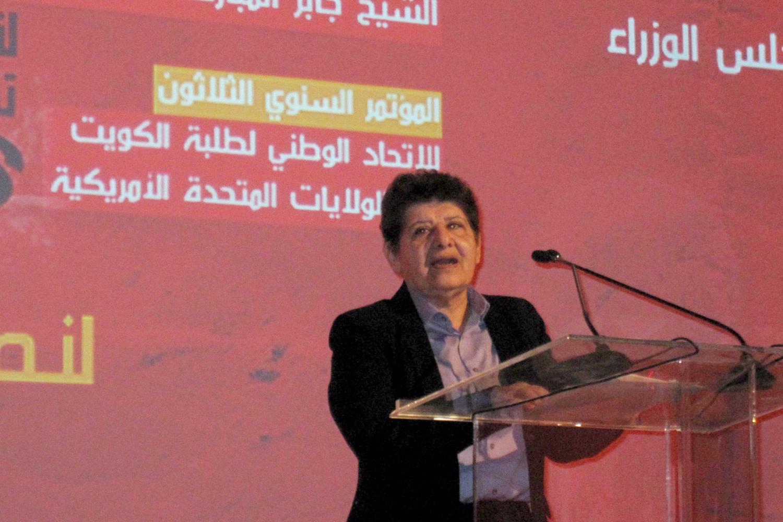 KUNA : Kuwaiti student union conference kicks-off in San Diego