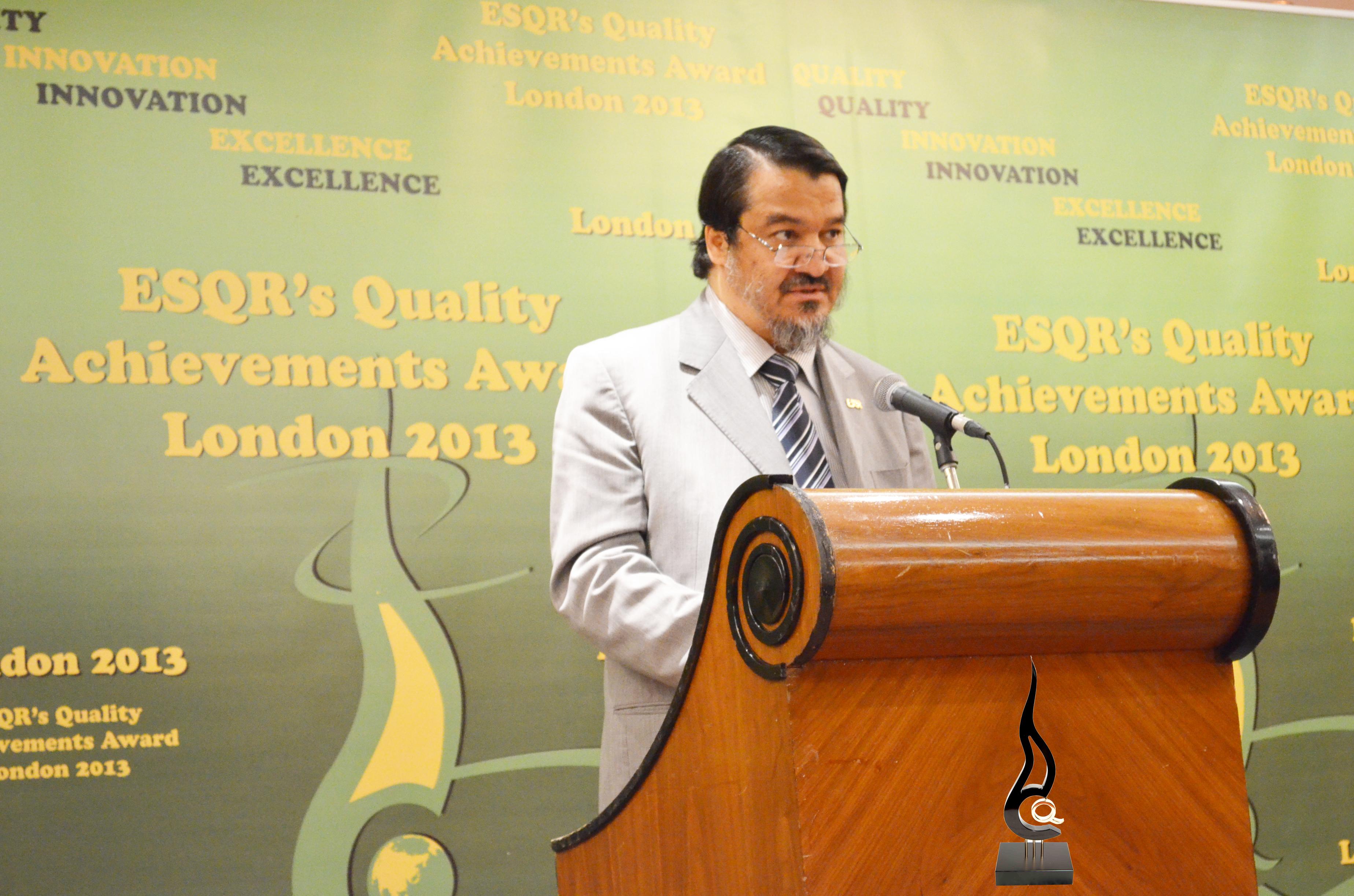 KUNA : GCC Health Ministers Council earns new ESQR award