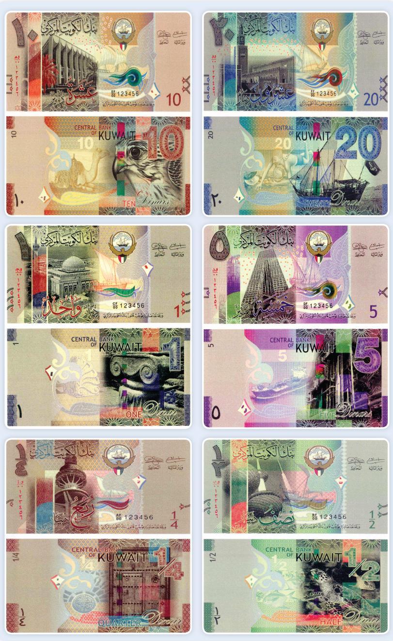 كونا البنك المركزي يطلق غدا الاصدار السادس للدينار الكويتي بمواصفات فنية وأمنية عالية اقتصاد 28 06 2014