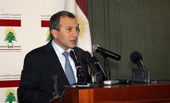 Lebanon's Foreign Affairs Minister, Gebran Bassil