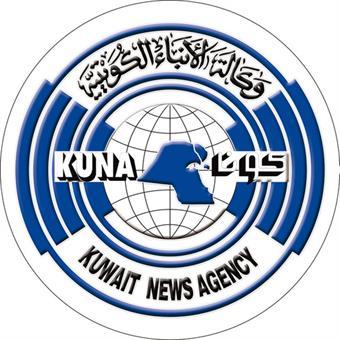 Kuwait News Agency (KUNA)