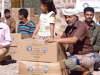 KRCS distributes humanitarian aid in Taiz