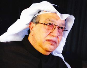 Commercial Bank of Kuwait Board Chairman Ali Al-Mousa