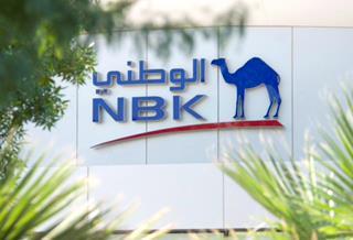 National Bank of Kuwait (NBK)
