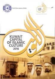 kuwait dating culture