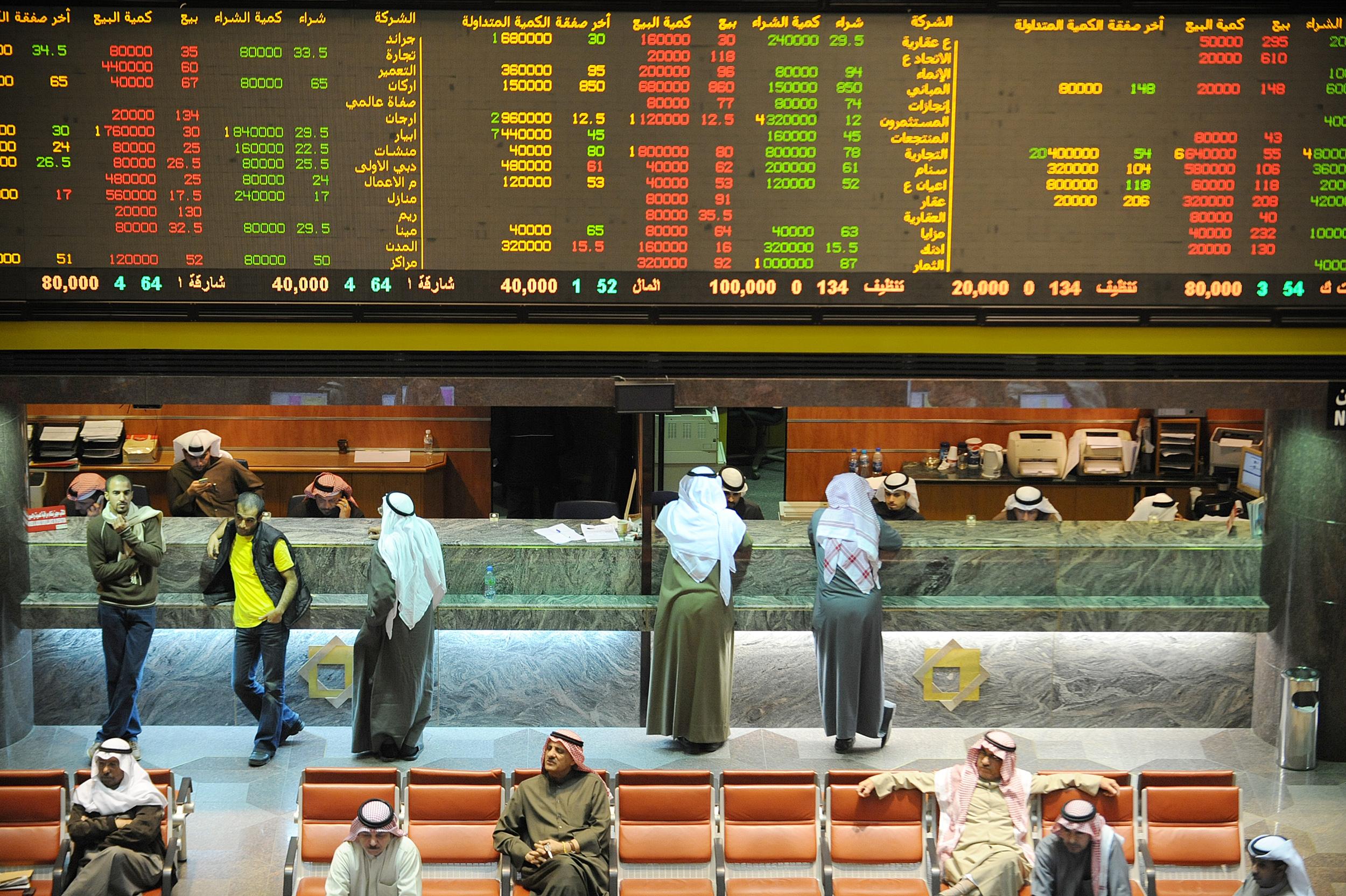 سوق الكويت للأوراق المالية البورصة