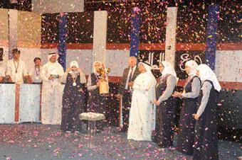 Kuwait TV student quiz show last seasonal episode ceremony