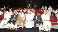 Information Minister and Minister of State for Youth Affairs Sheikh Salman Sabah Al-Salem Al-Humoud Al-Sabah and Education Minister and Minister of Higher Education Dr. Bader Al-Essa during the ceremony