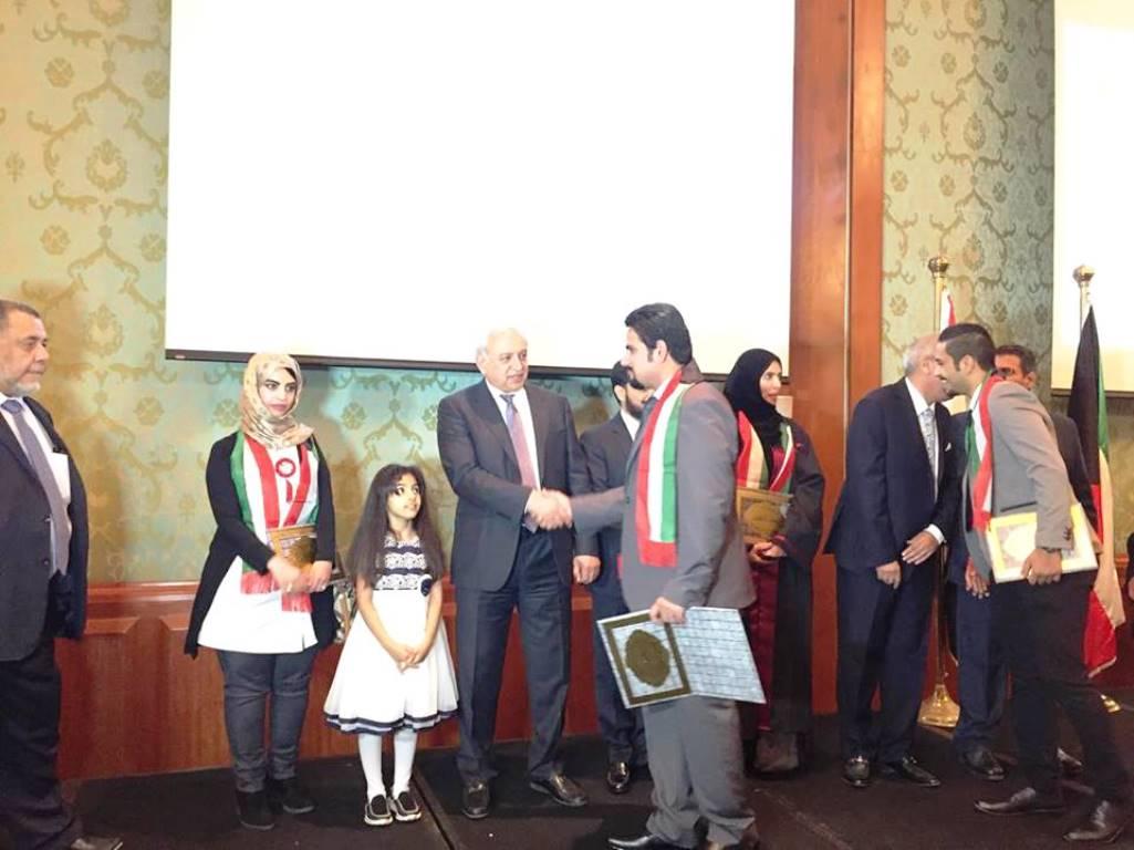 KUNA : Higher Education Min  honors Kuwaiti graduates in