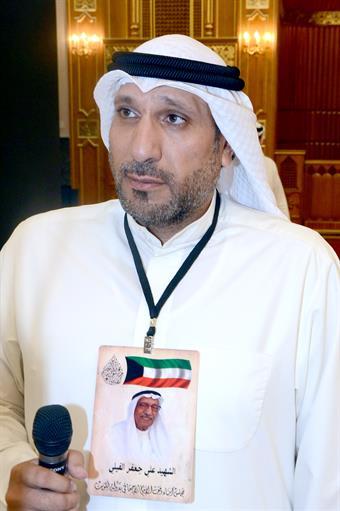 Naif Al-Faili, the martyr Ali Al-Fail's son