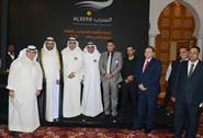Assistant Undersecretary of the Ministry of Commerce and Industry Fawaz Al-Shallal inaugurates the Kuwait and International Real Estate Ramadan Exhibition