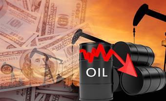 Kuwait oil price falls to USD 44.55 pb