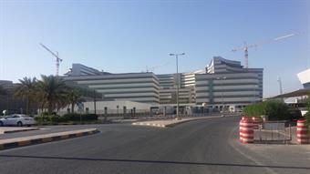 The Jaber Al-Ahmad Hospital