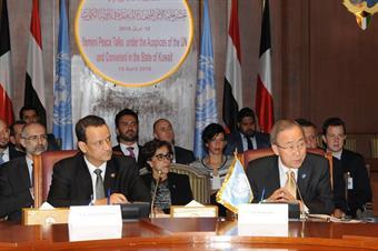 UN Secretary General Bani Ki-moon during the meeting