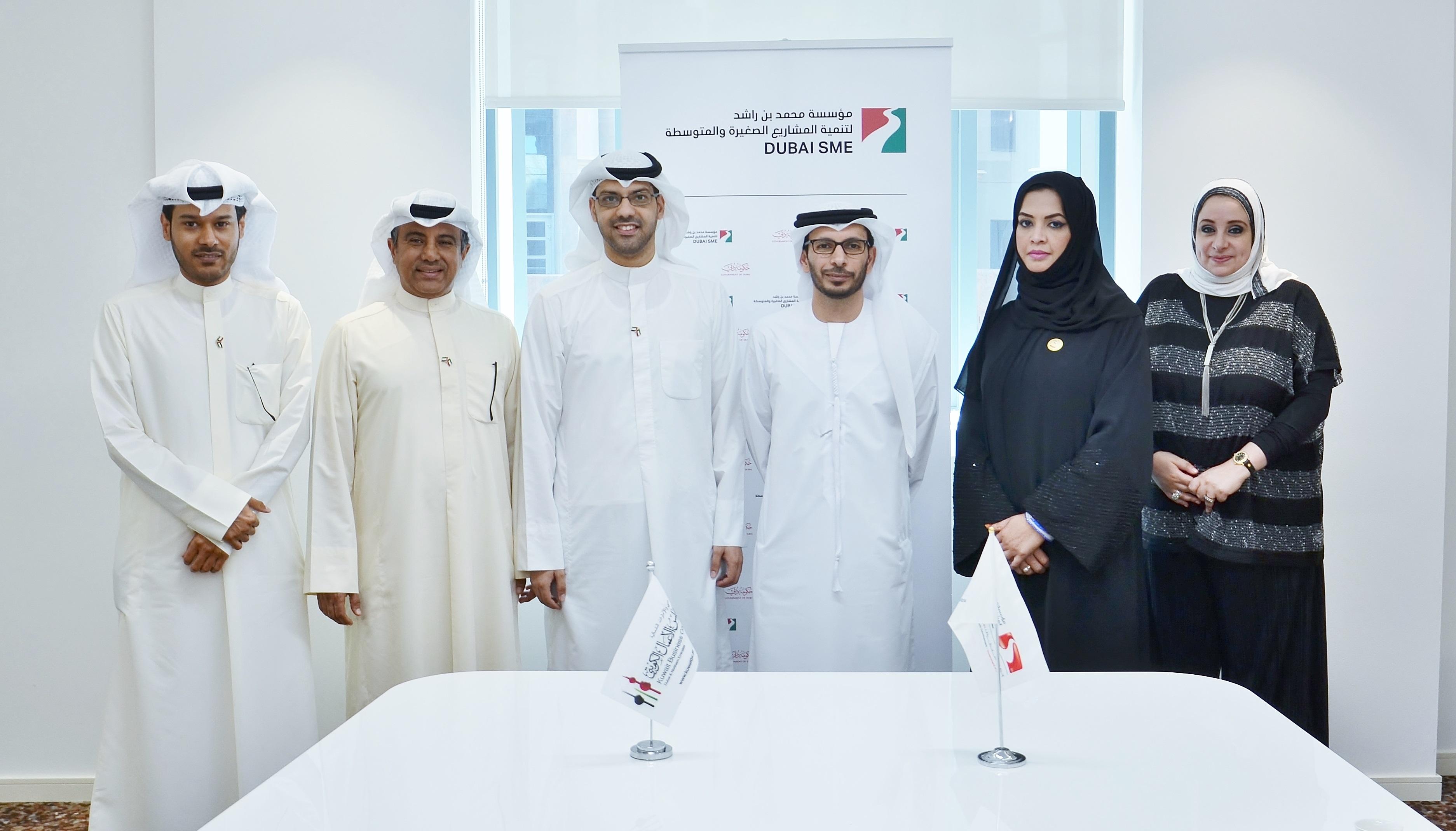 KUNA : Kuwaiti entrepreneurs to receive exceptional
