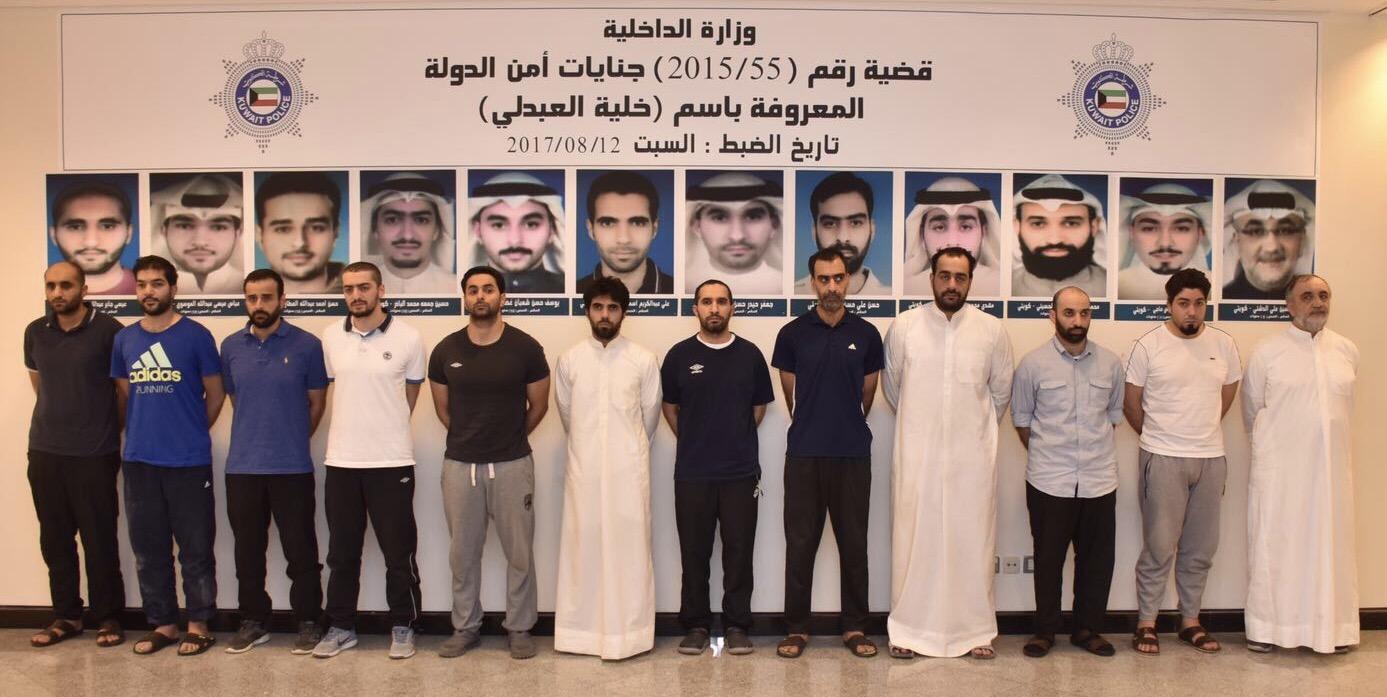 The Captured 12 Kuwaiti Convicts Of Al Abdali