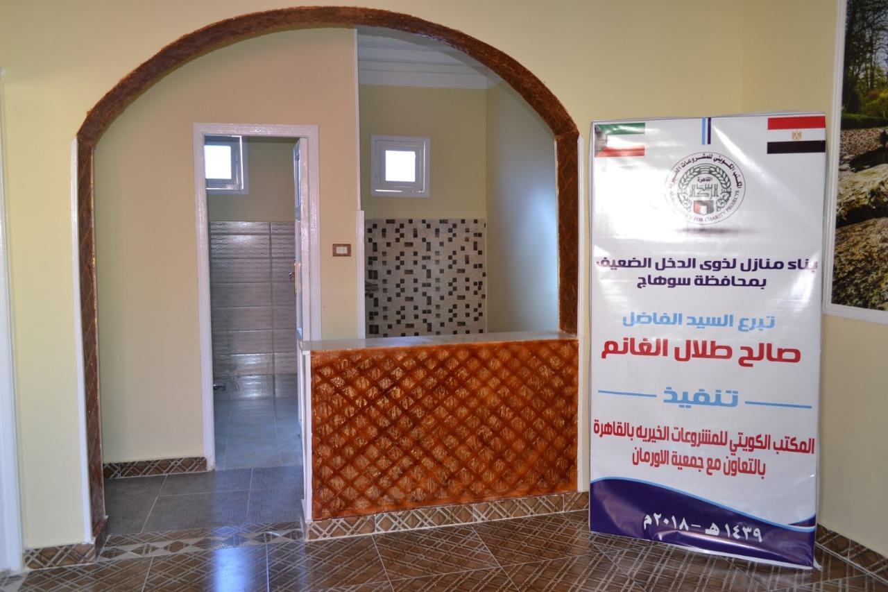 KUNA : Weekly roundup of Kuwait's regional, global
