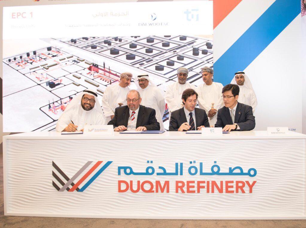 Kuwait Petroleum International (KPI) signes Thursday