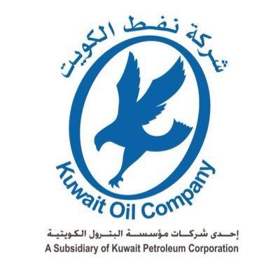 KUNA : KOC, Halliburton sign KD-181-mln offshore exploration