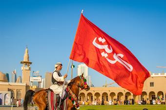 f48f44d14 كونا :: وكالة الأنباء الكويتية - انباء عناوين أخبار - الكويت