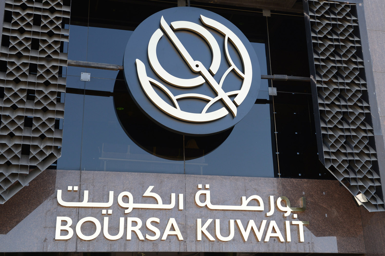 Kuwait bourse ends Sunday trading in red zone