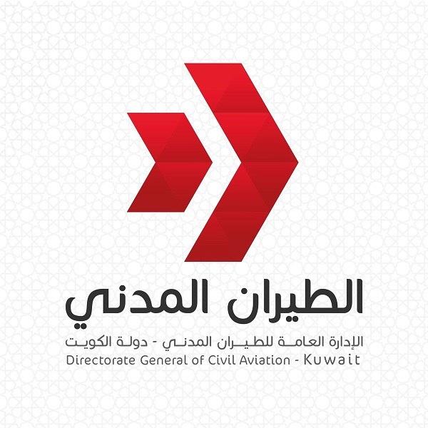 KUNA : DGCA: Kuwait Airport ready for Eid Al-Adha travels