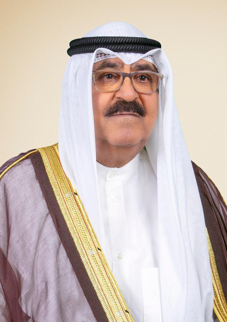 KUNA : Kuwait parliament blesses Sheikh Mishal Al-Sabah as Crown Prince -  Parliamentary - 08/10/2020