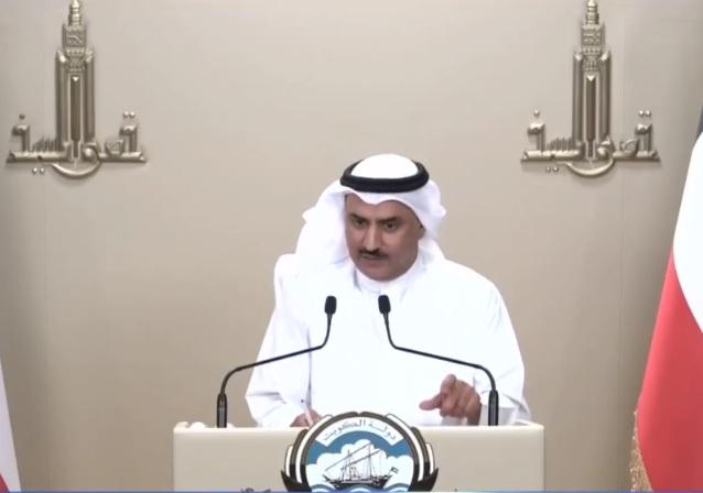 كونا وزير التربية الكويتي انتهاء العام الدراسي 2019 2020 وترحيل المنهج المتبقي إلى 2020 2021 حكومة 16 07 2020