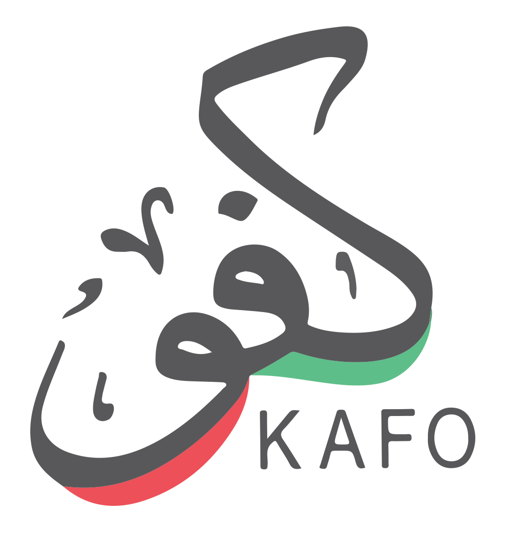 KAFO project launches event on COVID-19